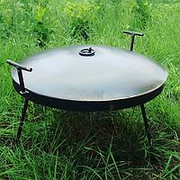 Сковорода из диска бороны 40 см с крышкой для улицы и пикника туристическая походная