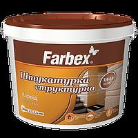 Штукатурка структурная акриловая «Короед» размер зерна 2,0-2,5 мм Farbex  18 кг