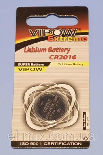 """Батарейка CR2016 литиевая """"Vipow"""" extreme  блист.=1шт  BAT0194"""