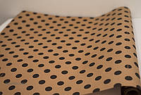 "Крафт бумага с принтом ""Polka dot - black"" 1 рулон, размер: 70 см * 800 см"
