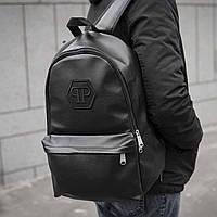 Рюкзак мужской городской кожаный черный Philipp Plein, мужской рюкзак филипп плейн, мужской рюкзак спортивный