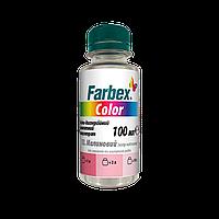 Пігментний концентрат водно-дисперсійний «Farbex Color» Farbex персиковий 80 мл