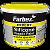 Фарба фасадна силіконова Farbex 14 кг