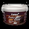 Шпаклевка по дереву и минеральным поверхностям  Farbex орех 0,7 кг