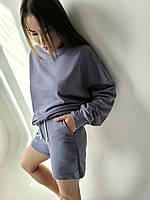 Женский костюм спортивный повседневный прогулочный черный бежевый голубой цвет купить в Украине