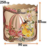 Формы для Пасхи бумажные 250гр (85*90) Викторианские, 50 шт/уп