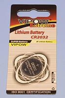 """Батарейка CR2032 литиевая """"Vipow"""" extreme  блист.=1шт  BAT0196"""