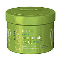 """Маска для всех типов волос """"Основной уход"""" Estel Professional Curex Classic 500 мл (4606453063874)"""
