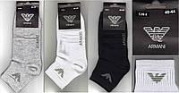 """Мужские носки демисезонные """"ARMANI"""" 40-44 размер НМД-190"""