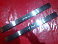Накладки на пороги OPEL ASTRA H GTC
