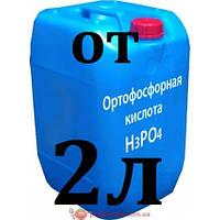 Ортофосфорная кислота пищевая 85%, фото 1