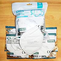 Маска респиратор защитная Шестислойная N95 / FFP3 с фиксатором переносицы в индивидуальной упаковке 50 шт