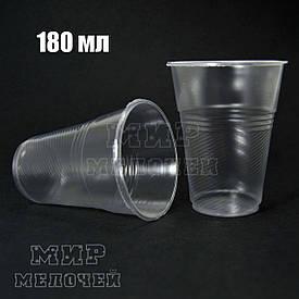 Стаканчик пластиковый 180мл Аркапласт уп/100 штук