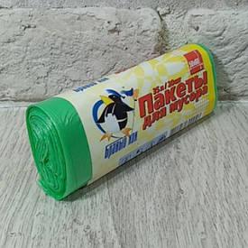 Пакет для мусора 35 л 20 шт Бравый Кок