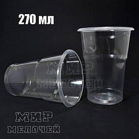 Стакан пластиковый 270мл КС уп/50 штук