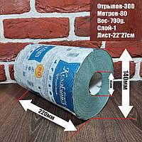 Рушник паперовий Каховинка 135*215мм 80мет цветное