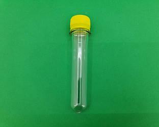 Колбочка для дрібниць прозора 12,5 см (50 шт)