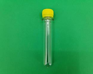 Колбочка для дрібниць прозора 14,5 см (50 шт)