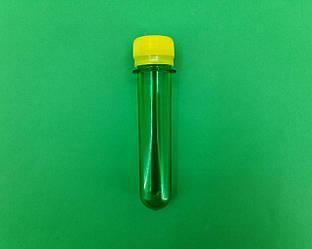 Колбочка для дрібниць зелена 12,5 см (50 шт)