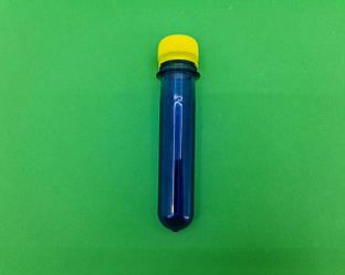 Колбочка для дрібниць синя 14,5 см (50 шт)