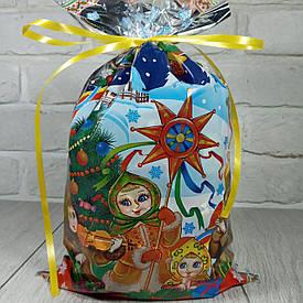 Новогодняя подарочная упаковка для конфет 20см 35см Колядники (100 шт)
