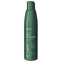 """Бальзам для поврежденных волос """"Vita терапия"""" Estel Professional Curex Therapy 250 мл (4606453064048)"""