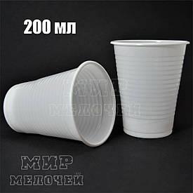 Стакан пластиковый белый 200мл Атем уп/100 штук