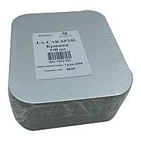 Кришка алюм. фольги 100шт (SP24L) (1 пач.)
