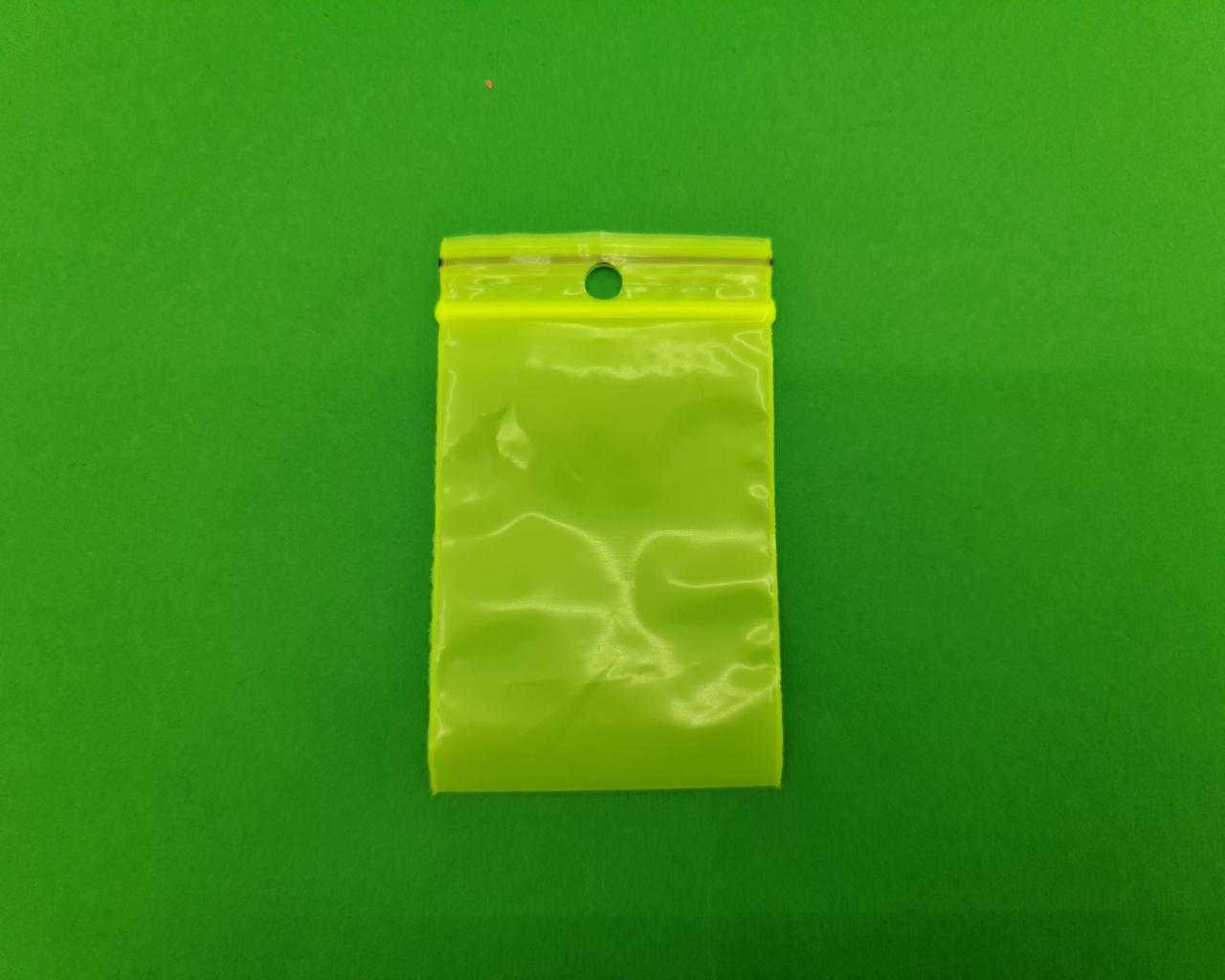 Пакет с замком zipp 5x7 лимоный (50шт) (1 пач)
