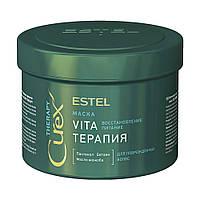 """Маска для поврежденных волос """"Vita терапия"""" Estel Professional Curex Therapy 500 мл (4606453063850)"""
