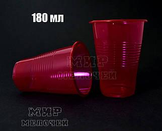Стакан пластиковый 180 мл красный 100 шт Атем