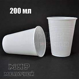Стакан пластиковый белый 200мл Андрекс уп/100штук