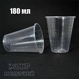 Стаканчик пластиковый 180мл Андрекс уп/100штук