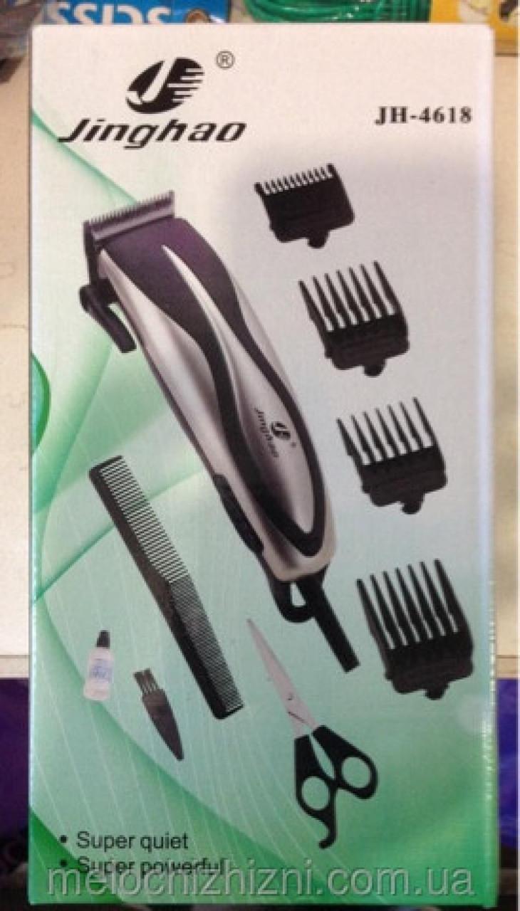 Машинка для стрижки волос JINGHAO JH-4618