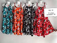 Женское летнее платье штапель (р-р 62-64) 082-1 РАЗНЫЕ РАСЦВЕТКИ. Купить оптом в Одессе.