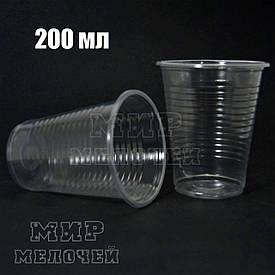 """Стакан прозрачный 200мл """"Итальяно"""" Аркопласт уп/100 штук"""