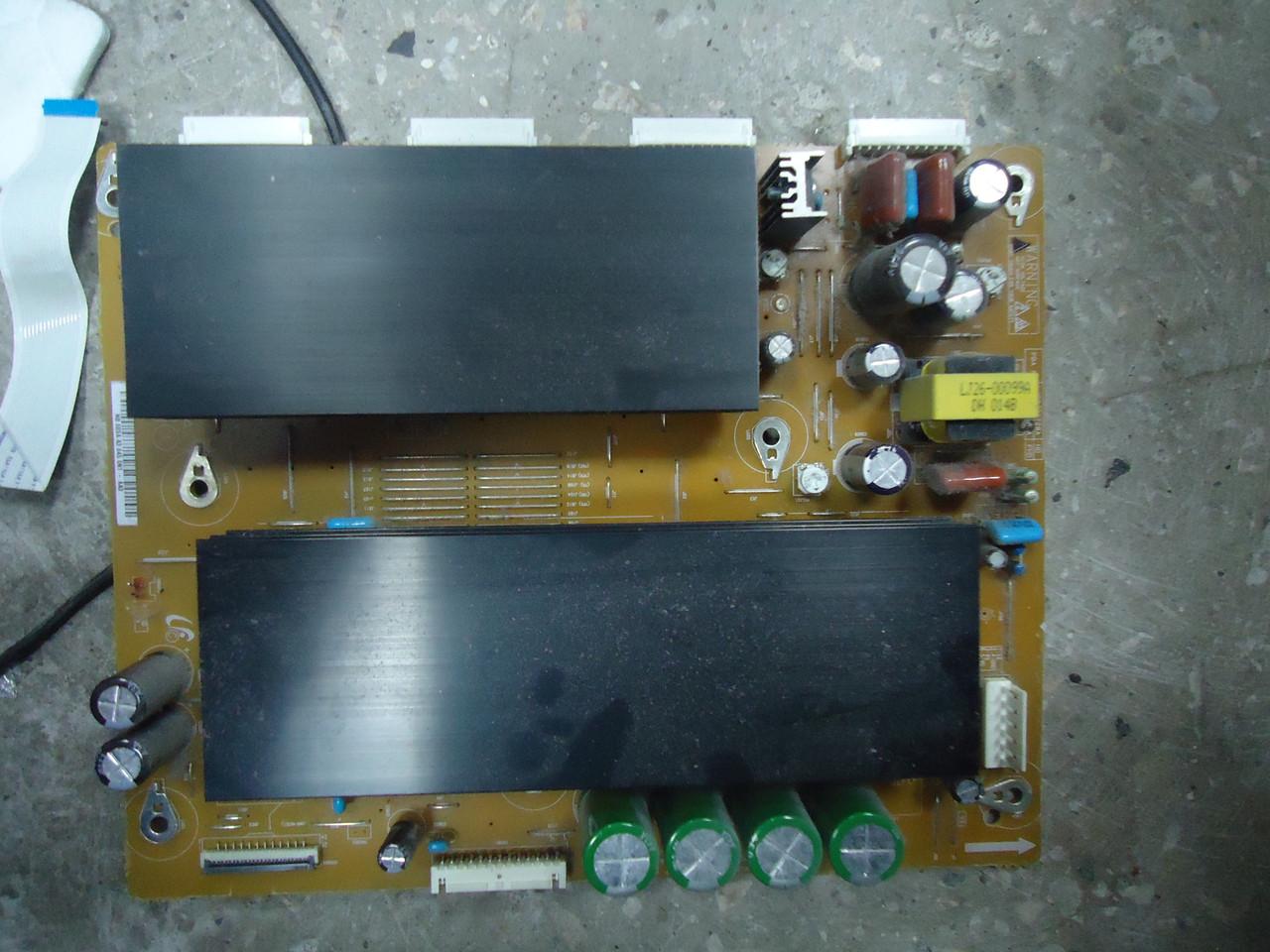 Плазма Samsung PS-50C550 запчасти (BN44-00330B, BN44-00329, LJ41-08458A, LJ92-01728A, LJ41-08457A, LJ92-01727)