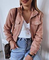 Куртка женская Замша