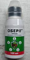 Оберіг 100мл системний протизлаковий гербіцид (хізалофоп-п-етил, 90 г/л) Бадваси, фото 1