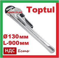 """Toptul DDAC1A36. Ø 130 мм, 5"""", L-900 мм. Ключ трубный алюминиевый, большой, самозажимной, рычажный, газовый"""