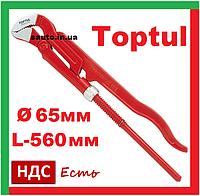 """Toptul DDAD1A64. Ø 65 мм, 2.5"""", L-560 мм. Ключ трубный алюминиевый, самозажимной, рычажный, газовый"""