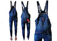 Женский джинсовый комбинезон для беременных. Размер 26,27,28
