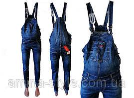Жіночий джинсовий комбінезон для вагітних. Розмір 26,28