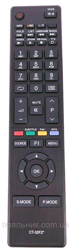 Пульт для телевізора TOSHIBA CT-32F2