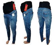 Джинси жіночі для вагітних Голубі, розмір 30, 31, 32, 33