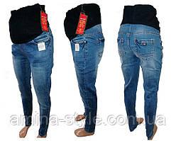 Джинси жіночі для вагітних Голубі, розмір 30, 31, 32, 33, 34, 36