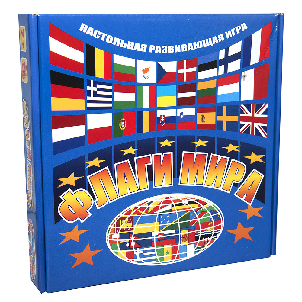 Настільна гра Прапори світу