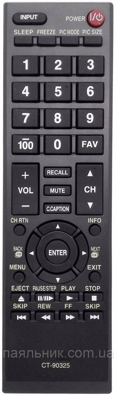 Пульт для телевізора TOSHIBA CT-90325