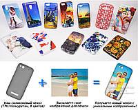 Печать на чехле для Alcatel 6032Х One Touch Idol Alpha (Cиликон/TPU)