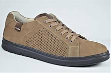Мужские комфортные спортивные туфли великаны оливковые Maxus Рой